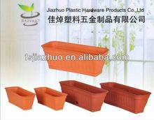 plant trough
