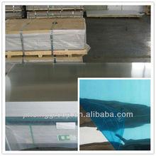 mill finish aluminium sheet price