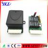 4 channel wireless rf remote control switch 12v/24v AC/DC YET404