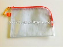 Beauty Christmas gift and pvc mesh bag