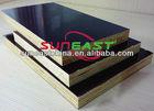18mm marine plywood concrete formwork, sawn formwork
