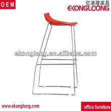 garden leisure chair( CT-236)