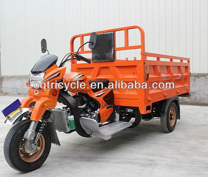 250cc three wheel cargo motorcycle ST250ZH