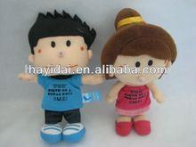 boy and girl plush doll