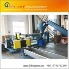 PP PE film pelletizing machine, waste plastic recycling machine