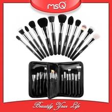 MSQ PU leather 29 piece professional makeup brush sets