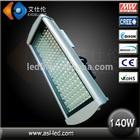 140w high efficiency led street light