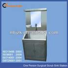Hospital Furniture As Stainless Steel Medical Scrub Station