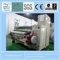 XW-801F-C Rewinding machine( rewinder/ tape rewinder machine)