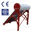 SRCC CE vacuum tube solar collector water heater