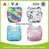 Alva Reusable Cloth Nappies Newborn Wholesale China , ALVA Cloth Diaper , Cloth Diaper Velcro