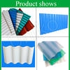 heat insulated corrugated pvc plastic roof tile for shed