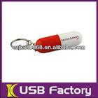 Top class OEM 1GB mini plastic pill USB memory drive