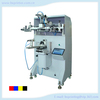 HS-300R mugs cups printing machine cylindrical screen printing machine for mugs