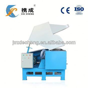waste plastic film crusher machine with shredder