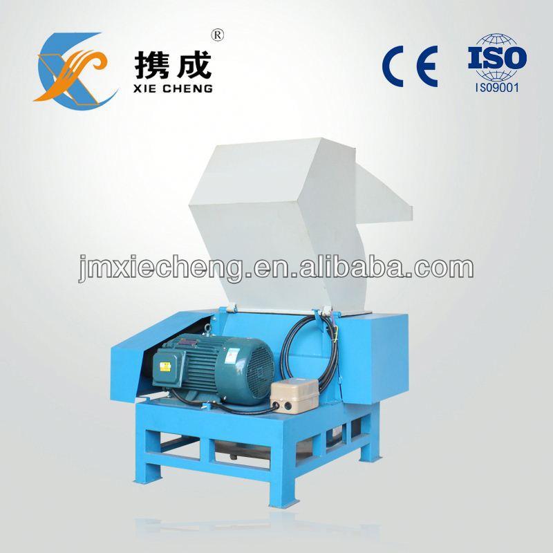 plastic film mixer machine