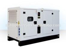 12kva silent diesel generator 10kw silent diesel generator