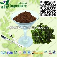 plant extract laminaria extract fucoidan80% /Pure Fucoidan powder