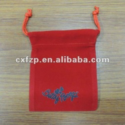 Mini Velvet Gift Pouch With Hot Stamping Logo -FA-092