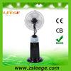 """16"""" 18"""" Water Spray Mist Fan, Water Fan, Cooler Stand Fan"""