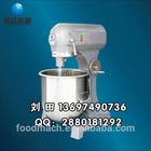 flour dough mixer machine CE&ISO