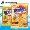 beautiful rotogravure printing promotional bag for crisp