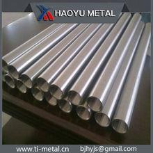 Super qulity astm b337 gr1 seamless titanium tubes