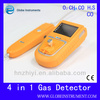 PGAS-41 Portable Multi Gas Detector (CO/H2S/O2/CH4)