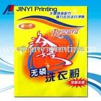 laminated plastic washing powder packaging bag