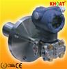 KH3351 Smart Differential Pressure Transmitter