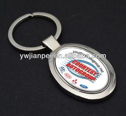 New Arrival Customlized Oval Shape Keychain With Dome Logo
