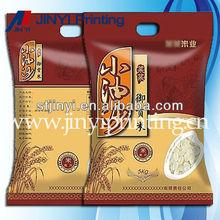 Custom rice packaging bag manufacturer