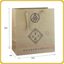 brown kraft paper carrier bag for beverage