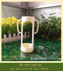 DS-TCV-120-01 240ml 8oz glass milk bottle covers