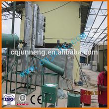 JNC used waste oil to diesel plant