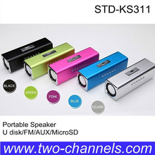Fancy candy stick shape portable FM&SD/TF&U card aluminum speaker