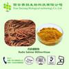 Factory Supply Radix Salviae Miltiorrhizae P.E. 95% 90%