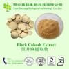 Pure Natural Low Price Black Cohosh Extract