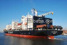 chongqing professional overseas logistic to Guatemala
