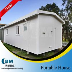 Australia popular modular house plans