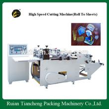 Ruian TCJ-QD High speed pvc/pet label cutting machine factory
