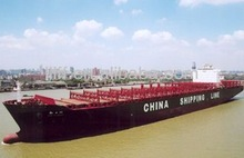 professional small cargo shipping to Sokhna Port