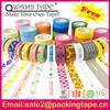 2015 waterproof japanese custom printed washi tape
