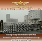 fashionable electric automatic main gate designs for homes --L 1358