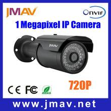 Waterproof Outdoor 10m IR Cut 1MP 1 megapixel all in one IP network Camera