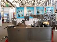 DPB-140 Automatic blister packing machine