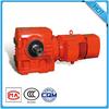 GS Worm Reducer Worm Geared Motor