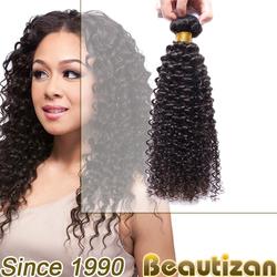 High Quality Brazilian Human Hair Weave 6A Grade Wholesale Virgin Human Aliexpress Hair Weaving