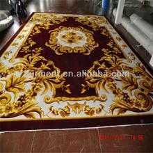 Natural Jute Rug ASWA, alphabet/ number rugs