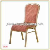 hotel buffet chair/ hotel banquet chairs